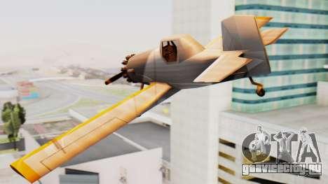 Cropduster Remake для GTA San Andreas вид слева
