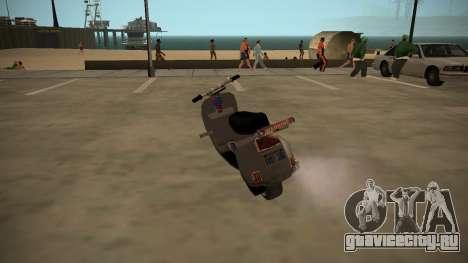 Stunt-Faggio для GTA San Andreas вид слева