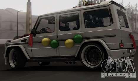 Mercedes Benz G65 Hamann Tuning Wedding Version для GTA San Andreas вид сбоку