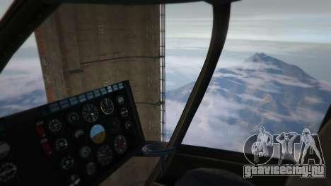 Отвесная рампа для GTA 5 четвертый скриншот