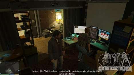 Story Mode Heists [.NET] 0.1.4 для GTA 5 шестой скриншот