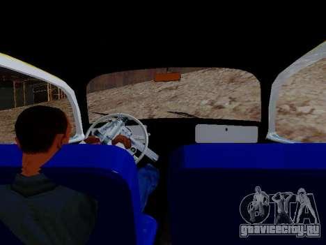 Фольксваген Жук 1975 Джинсы Издание Пользователь для GTA San Andreas колёса