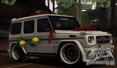 Mercedes Benz G65 Hamann Tuning Wedding Version для GTA San Andreas вид снизу