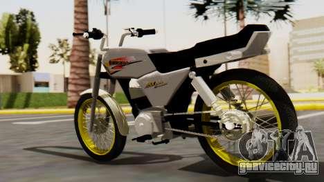 Suzuki AX 100 Stunt для GTA San Andreas вид слева