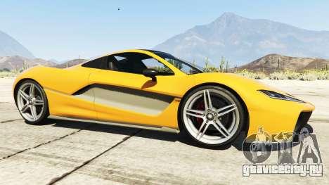 Progen T20 McLaren P1 для GTA 5 вид слева