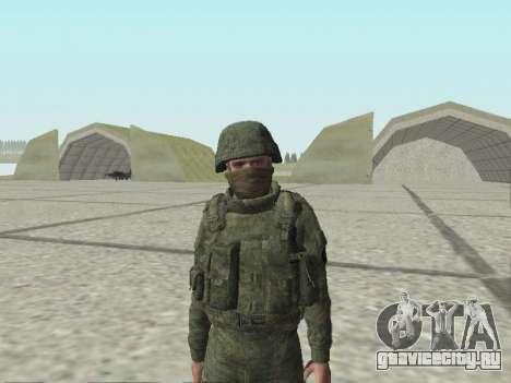 Пак бойцов Спецназа ГРУ для GTA San Andreas десятый скриншот