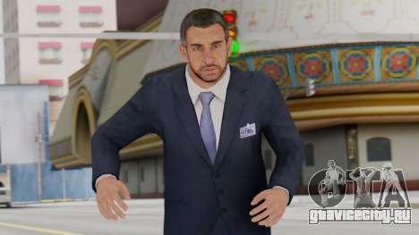 [GTA 5] FIB1 для GTA San Andreas