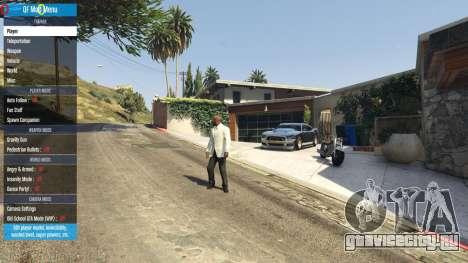 QF Mod Menu 0.3 для GTA 5 четвертый скриншот