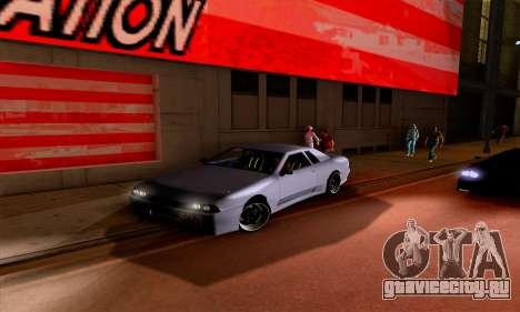 Realistic ENB for Medium PC для GTA San Andreas четвёртый скриншот