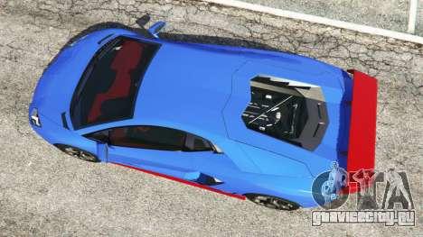 Lamborghini Aventador LP700-4 v1.2 для GTA 5 вид сзади