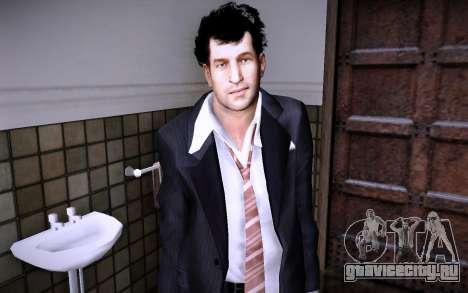 Joe Drunk для GTA San Andreas