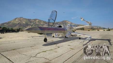 Xwing-Hydra Hybrid для GTA 5 третий скриншот