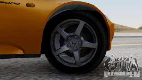 Honda S2000 Fast and Furious для GTA San Andreas вид сзади слева