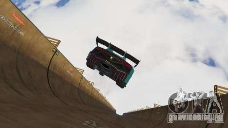 Отвесная рампа для GTA 5 шестой скриншот