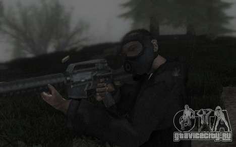 GTA5 Gasmask для GTA San Andreas пятый скриншот