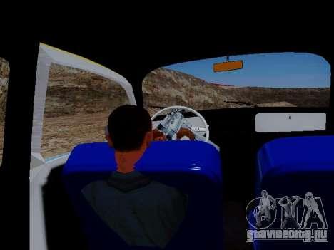 Фольксваген Жук 1975 Джинсы Издание Пользователь для GTA San Andreas вид справа