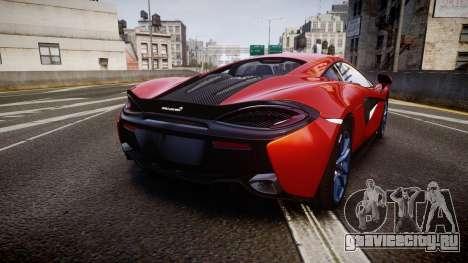 McLaren 570S 2015 rims3 для GTA 4 вид сзади слева