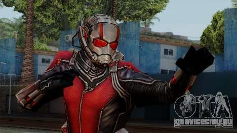 Ant-Man Red для GTA San Andreas