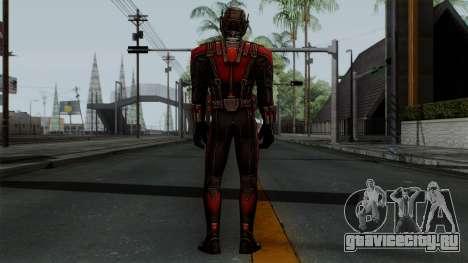 Ant-Man для GTA San Andreas третий скриншот