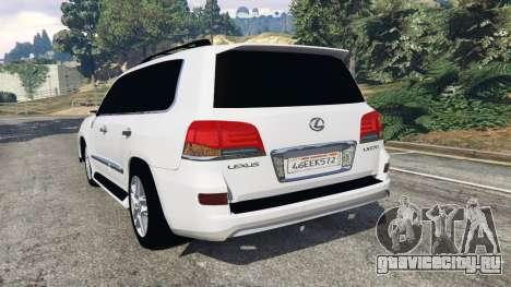 Lexus LX 570 2014 для GTA 5