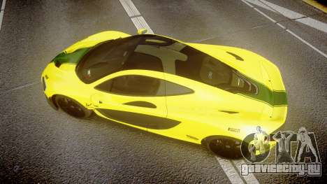 McLaren P1 2014 [EPM] Harrods GTR для GTA 4 вид справа