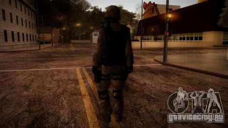 U.S.A. Ranger для GTA San Andreas третий скриншот