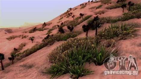 Реальные текстуры растительности для GTA San Andreas