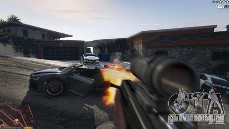 Карабин Bulldog для GTA 5 седьмой скриншот