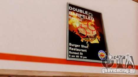 Реальный фастфуд для GTA San Andreas третий скриншот