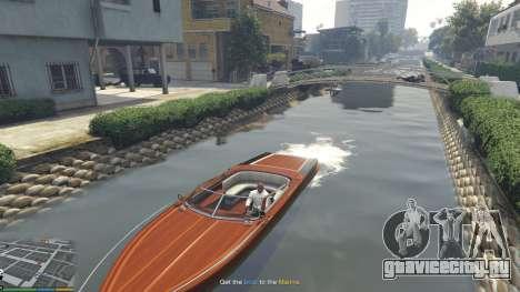 The Red House для GTA 5 восьмой скриншот