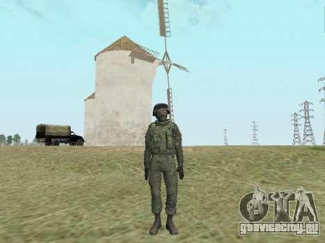 Пак бойцов Спецназа ГРУ для GTA San Andreas шестой скриншот