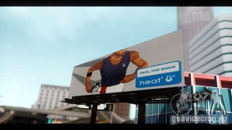 Больница и скейт-парк для GTA San Andreas седьмой скриншот