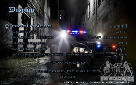 Night Menu для GTA San Andreas пятый скриншот