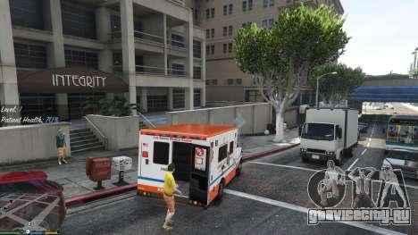 Миссии скорой помощи v.1.3 для GTA 5 четвертый скриншот