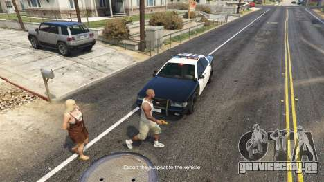 Arrest Peds V (Police mech and cuffs) для GTA 5 третий скриншот
