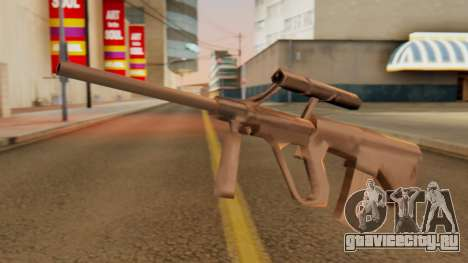Steyr AUG from GTA VC Beta для GTA San Andreas