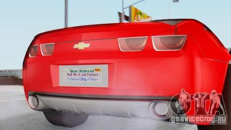 NFS Carbon Chevrolet Camaro для GTA San Andreas вид сзади
