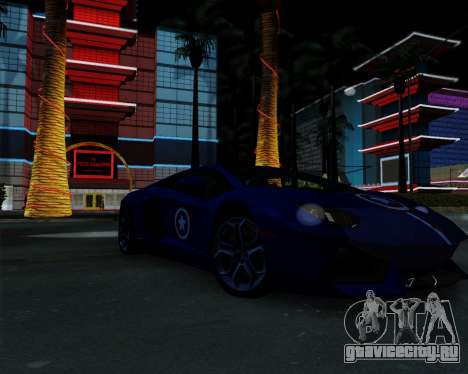ENB Pizx для GTA San Andreas четвёртый скриншот