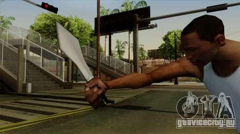 Метательный нож для GTA San Andreas третий скриншот