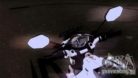 Yamaha Vixion Advance Lominous White для GTA San Andreas вид справа