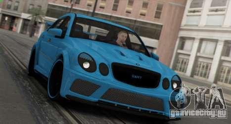 Mercedes-Benz E63 Qart Tuning для GTA San Andreas вид снизу