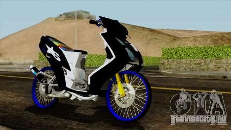 Mio Drag для GTA San Andreas