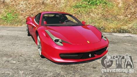 Ferrari 458 Italia v0.9.4 для GTA 5