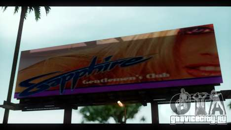 Больница и скейт-парк для GTA San Andreas шестой скриншот