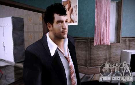 Joe Drunk для GTA San Andreas второй скриншот