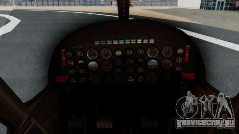 Swift Deluxe для GTA San Andreas вид справа