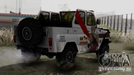 УАЗ 469 Ivan Braginsky для GTA San Andreas вид слева