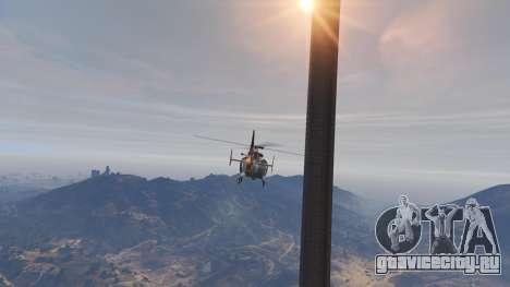 Отвесная рампа для GTA 5 третий скриншот