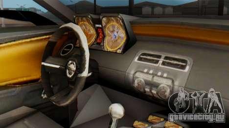 NFS Carbon Chevrolet Camaro для GTA San Andreas вид справа