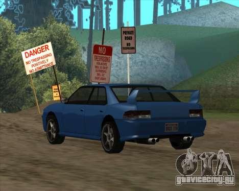 Sultan v1.0 для GTA San Andreas вид сзади слева